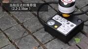 余交汽车分体式快速补胎工具自助补胎操作方法
