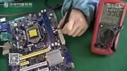 电脑维修学习黑屏不开机台式机主板富士康h61mxv2.0维修视频教程