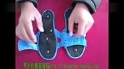 电脑中频理疗仪治疗仪配件磁疗鞋