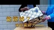 蓝格子 特大号有盖衣物收纳箱 可擦洗整理箱 防水储物箱