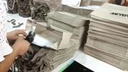 厂家定制包装纸袋 产品手提袋制作——樱美印刷