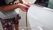车门防撞条 安装视频 通用 雷凌卡罗拉威驰致炫 福睿斯