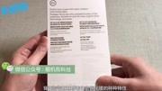 开箱329一张的苹果XS官方钢化膜:我感觉智商受到严峻考验!