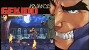 Gekido Advance Kinta