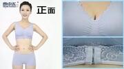 雪中飞内衣(广告)——龙行四海文化传媒
