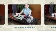 柯木祥云如意高档四合一茶盘套装 茶具套装 茶具使用方法 茶艺表演 超清