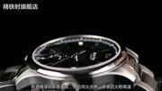 精铁时品牌男士手表全自动机械表夜光男精钢商务时尚防水手表