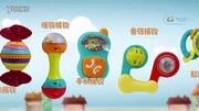汇乐玩具 婴儿摇铃 牙咬 手摇铃10件礼盒装 939