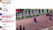 防弹少年团看中国抖音