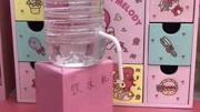 制作饮水机