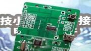 10,焊接一个SOT23-5的器件
