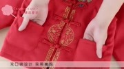 男童中国风夹棉加绒加厚唐装双龙套装拜年服