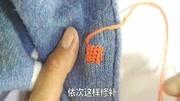 毛衣羊毛衫破洞修补针法,补好后无瑕疵,简单实用易学