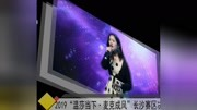 """2019""""温莎当下麦克成风""""长沙赛区决赛精彩收官"""