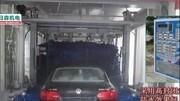 洗车机,日森高压全自动电脑洗车机器洗车过程,自动洗车