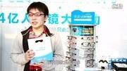 防辐射眼镜out 了!快来看上海白领都在戴的最新防蓝光眼镜!