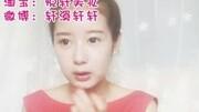 悦轩美妆:韩国珂莱欧素颜面霜