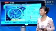 网购欧米茄手表要小心 低于7500元不是正品
