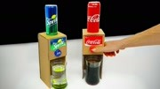 教你如何用可乐瓶自制饮水机,真实用