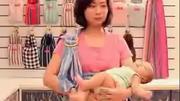 背巾使用录像视频 3新生儿横背 台湾妈妈喂背带背袋