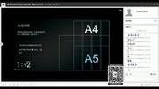 PS教程:画册排版设计