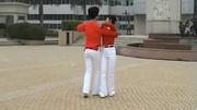 慢4步舞基本步教学 慢四步舞教学视频