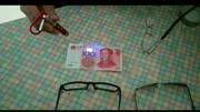"""""""康立全球""""中国新康立五合一负离子眼镜100%防辐射、蓝光、紫外线"""