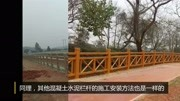 视频演示如何在桥梁上安装钢筋混凝土护栏水泥围栏仿木纹栏杆栅栏