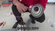 智诺吊扇灯安装(螺旋桨款)