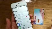 苹果有锁卡贴机电信后掉3g如何恢复4g教程,解锁电信一直3g怎么办